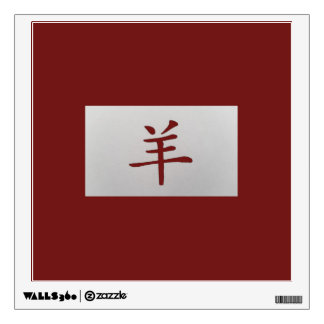 Chinese zodiac sign Goat red Wall Decal