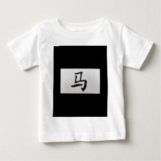 Chinese zodiac sign Horse black Baby T-Shirt