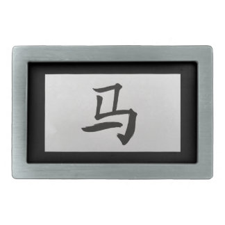 Chinese zodiac sign Horse black Belt Buckle