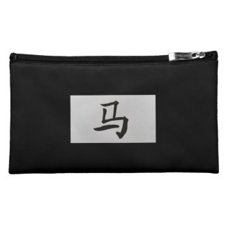 Chinese zodiac sign Horse black Cosmetic Bag