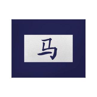 Chinese zodiac sign Horse blue Canvas Print