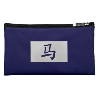 Chinese zodiac sign Horse blue Makeup Bag