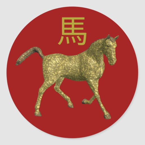 Chinese Zodiac Sign: Horse Classic Round Sticker