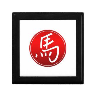Chinese Zodiac Sign Horse Jewelry Box