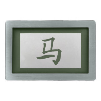 Chinese zodiac sign Horse green Rectangular Belt Buckle