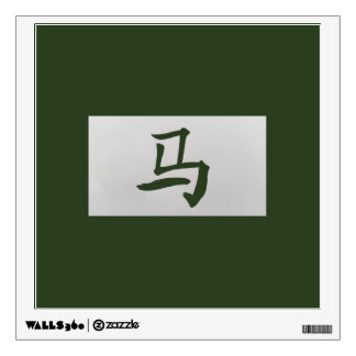 Chinese zodiac sign Horse green Wall Decal