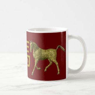 Chinese Zodiac Sign: Horse Classic White Coffee Mug