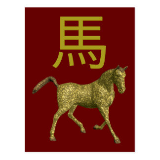 Chinese Zodiac Sign Horse Postcard