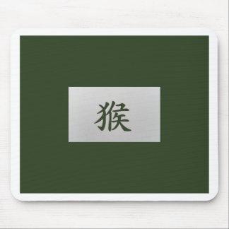 Chinese zodiac sign Monkey green Mouse Pad