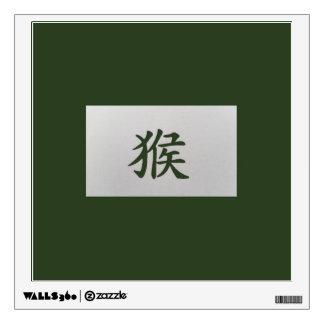Chinese zodiac sign Monkey green Wall Decal
