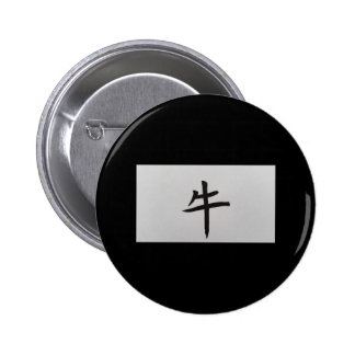 Chinese zodiac sign Ox black Button