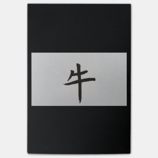 Chinese zodiac sign Ox black Post-it Notes