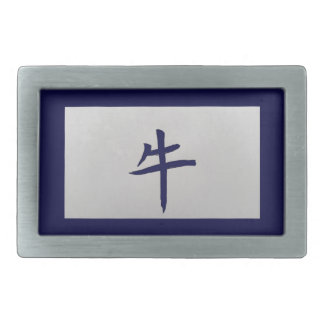 Chinese zodiac sign Ox blue Belt Buckle