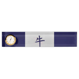 Chinese zodiac sign Ox blue Nameplate