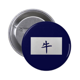 Chinese zodiac sign Ox blue Pinback Button