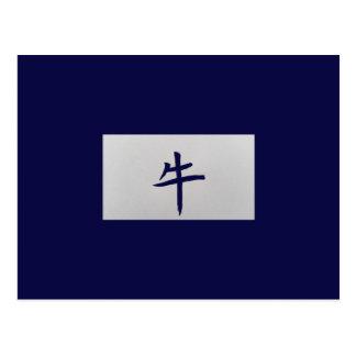 Chinese zodiac sign Ox blue Postcard