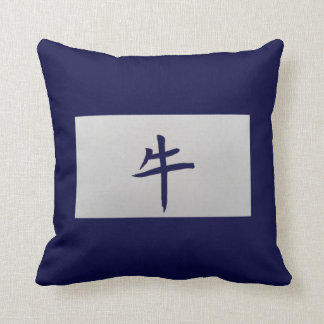 Chinese zodiac sign Ox blue Throw Pillow