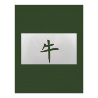 Chinese zodiac sign Ox green Letterhead