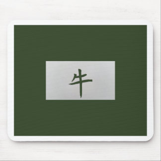 Chinese zodiac sign Ox green Mouse Pad
