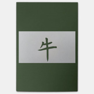 Chinese zodiac sign Ox green Post-it Notes