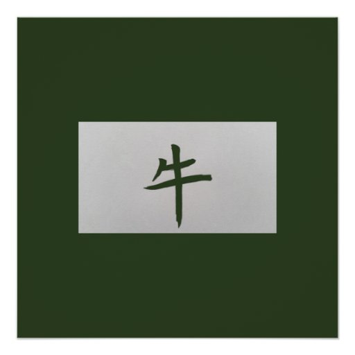 Chinese zodiac sign Ox green Poster