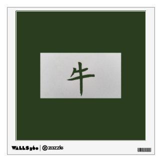 Chinese zodiac sign Ox green Wall Sticker