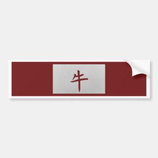Chinese zodiac sign Ox red Bumper Sticker