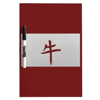 Chinese zodiac sign Ox red Dry Erase Board