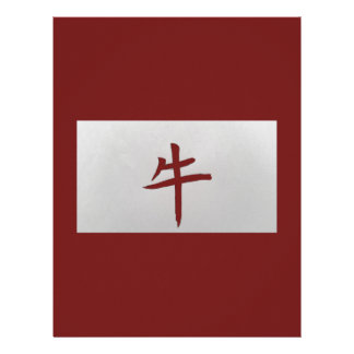 Chinese zodiac sign Ox red Letterhead