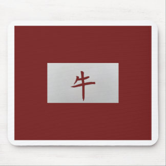 Chinese zodiac sign Ox red Mouse Pad