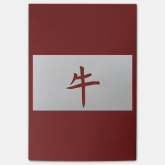 Chinese zodiac sign Ox red Post-it Notes