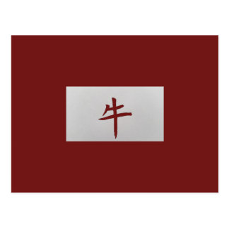 Chinese zodiac sign Ox red Postcard