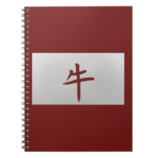 Chinese zodiac sign Ox red Spiral Notebook