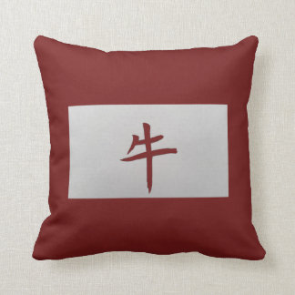 Chinese zodiac sign Ox red Throw Pillow