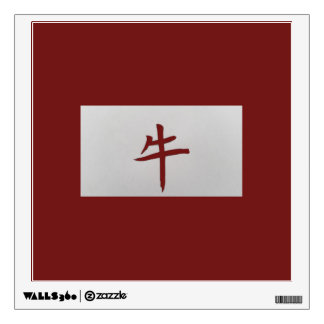 Chinese zodiac sign Ox red Wall Decal