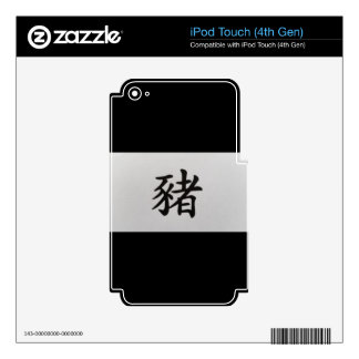 Chinese zodiac sign Pig black Decals For iPod Touch 4G