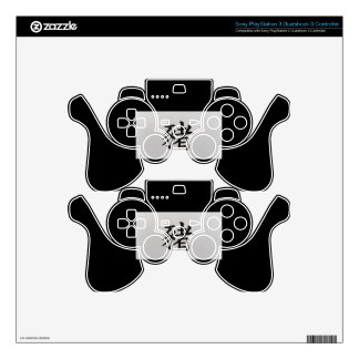 Chinese zodiac sign Pig black PS3 Controller Decal