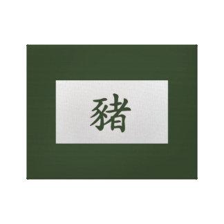 Chinese zodiac sign Pig green Canvas Print