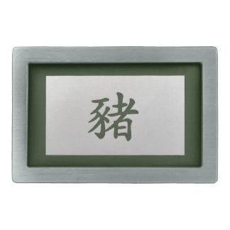 Chinese zodiac sign Pig green Rectangular Belt Buckle