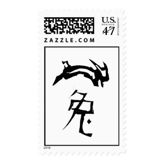 Chinese Zodiac Sign- Rabbit #2 Postage