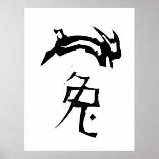 Chinese Zodiac Sign- Rabbit #2 Poster