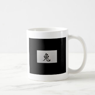 Chinese zodiac sign Rabbit black Coffee Mug