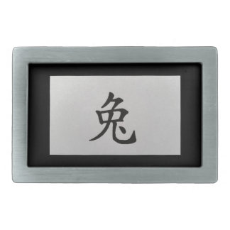 Chinese zodiac sign Rabbit black Rectangular Belt Buckle