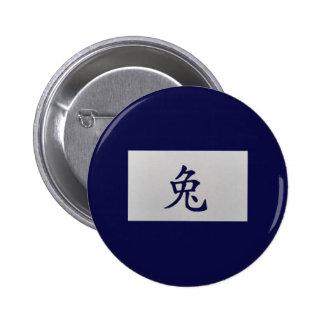 Chinese zodiac sign Rabbit blue Button