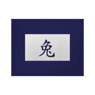 Chinese zodiac sign Rabbit blue Canvas Print
