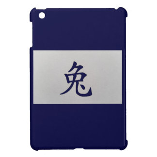 Chinese zodiac sign Rabbit blue Case For The iPad Mini