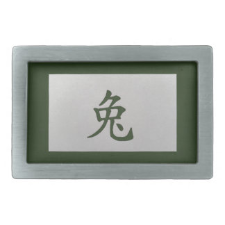 Chinese zodiac sign Rabbit green Belt Buckle