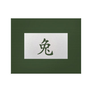 Chinese zodiac sign Rabbit green Canvas Print