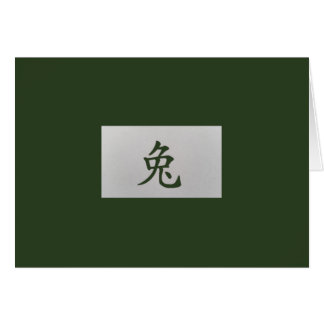 Chinese zodiac sign Rabbit green Card