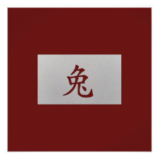 Chinese zodiac sign Rabbit red